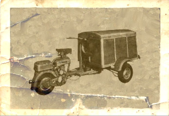 1950 FC Series 125 old photo