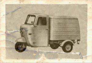 1963 Lambro 200 car old photo